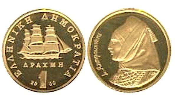 """1 Δραχμη, Χρυσος 22K, Ελλάδα, 2002 Νομισματοκοπείο Αθηνών Κόπηκαν με αφορμή τον αποχαιρετισμό της δραχμής και την αντικατάσταση της από τό ευρώ.  Στην μία όψη φέρουν την επιγραφή """"ΕΛΛΗΝΙΚΗ ΔΗΜΟΚΡΑΤΙΑ"""", την ημερομηνία, την αξία και μια κορβέτα, πλοίο του 1821. Στην άλλη όψη φέρουν για παράσταση προτομή της Λασκαρίνας Μπουμπουλίνας. Η σύνθεση του μετάλλου τους είναι: 90% χρυσός και 10% χαλκός και ο τίτλος τους είναι 22 καράτια. Η διάθεση αυτών των δραχμών ήταν ένα τεμάχιο κατ' άτομο"""