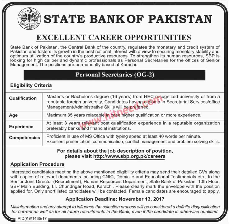 State Bank of Pakistan Excellent Career Opportunities - Oct 2017   #Bank Jobs