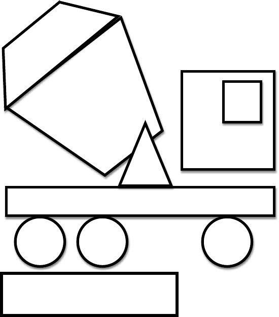 Машины из геометрических фигур аппликация