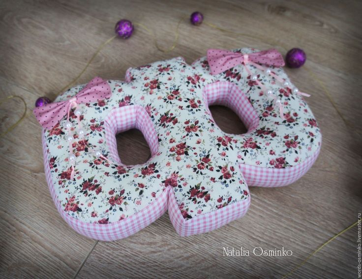Купить Буквы-подушки, 20 см /мягкие буквы - бледно-розовый, буквы-подушки