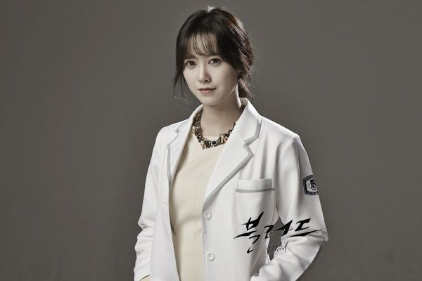 Blood (Korean Drama) - AsianWiki