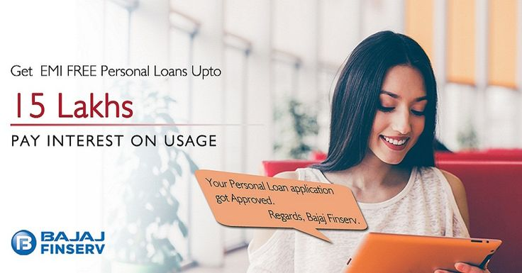 Get EMI Free #PersonalLoans up to 20 Lakhs & Pay Interest Only on loan amount usage. We are here to help you.