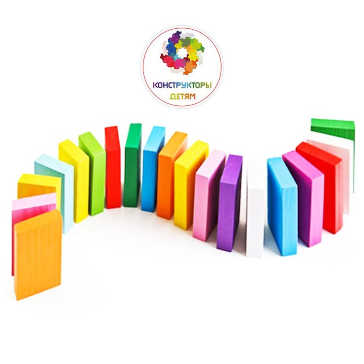 """Полезная игрушка для детей за 200 рублей? С нами это реально. Набор «Цветные плашки» из 28 деревянных брусочков прямоугольной формы - не только позволяет детям изучать названия цветов, но и помогает ребенку в игровой форме обучаться счету.  Фантазируйте с нами! Фантазируйте сами! Интернет - магазин """"Конструкторы детям"""" http://konstruktorydetjam.ru/ 8-800-555-94-45  #конструктор #лего #банчемс #липучка #magformers #lego #banchems #мегаблокс #магнитный #деревянный #morphun #megablocks #mega…"""