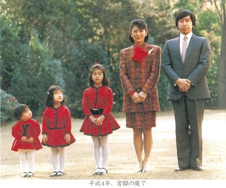 Prince and Princess Takamado with their daughters