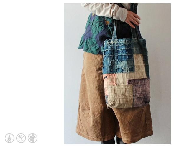 Photo taken for the bag by Kapital, but more inspiration for shortening a  skirt…