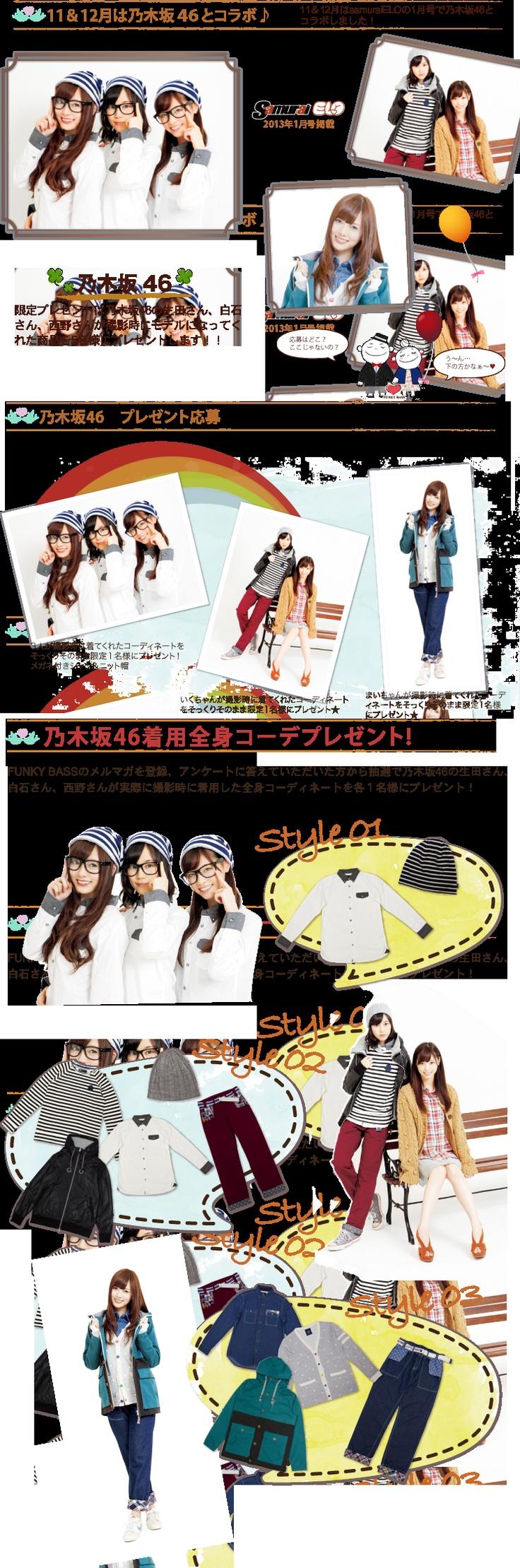 乃木坂46 (nogizaka46) Matsumura Sayuri (松村 沙友理)  Shiraishi Mai (白石 麻衣)  Nishino Nanase (西野 七瀬)  Ikoma Rina (生駒 里奈)  Ikuta Erika (生田 絵梨花)  will appear on SAMURAI ELO December Issue ~ http://funkybass.jp/sample_site/ ~ http://funkybass.jp/sample_site/?page_id=199