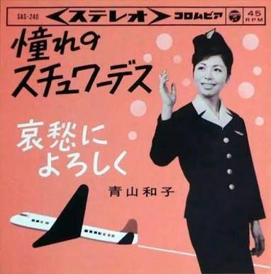 歌謡レコード - Google 検索