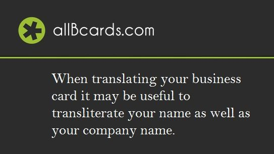 50 best smart tips on business cards and networking images on want to learn how to create amazing business cards download for free the complete reheart Gallery