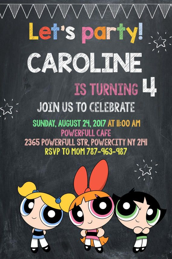teens-bikini-powerpuff-girls-party-invitations
