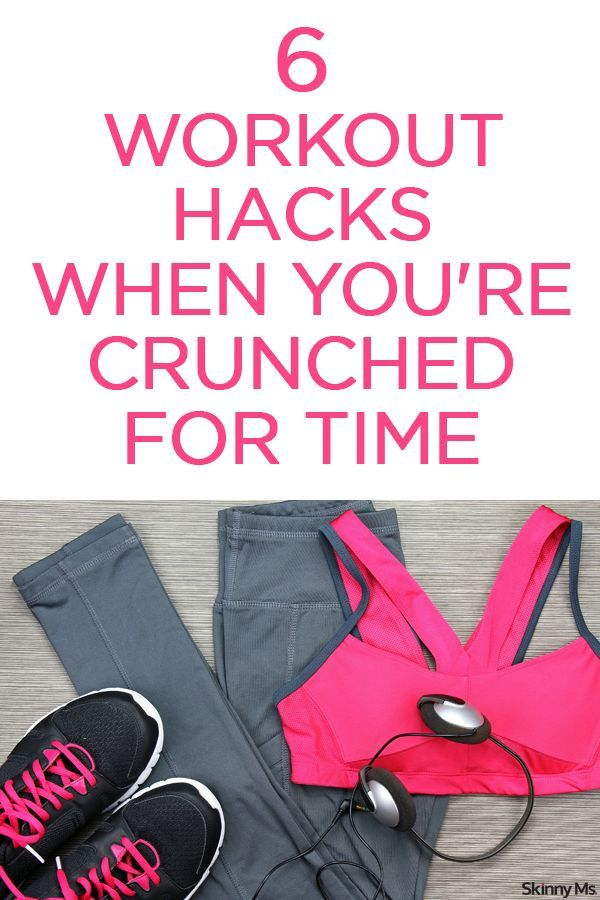 Try these 6 Workout Hacks for When You're Crunched for Time! #skinnyms
