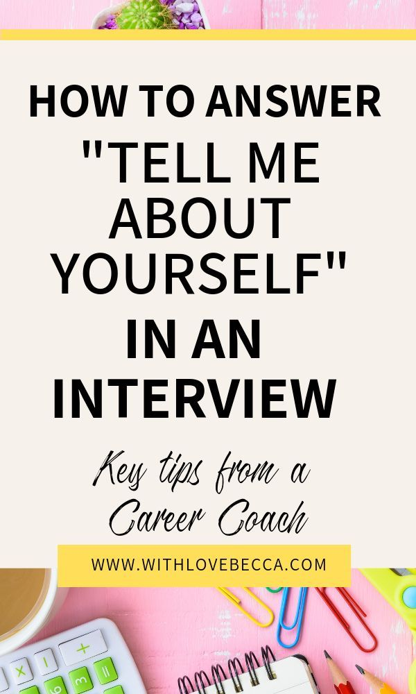"""How to Answer """"Tell me about Yourself"""" in an Interview: Knock This Interview Question Out of the Park"""