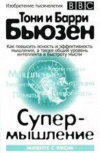 17 книг, которые изменят вашу жизнь - Евгений уляев - 5 сфер