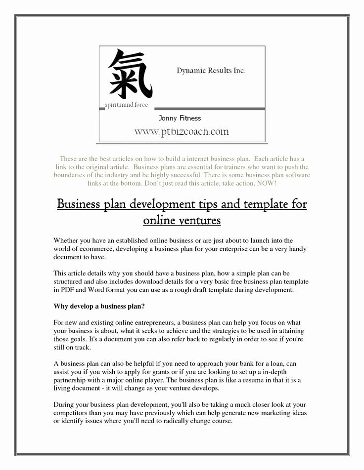 Online Retail Hing Store Business Plan Fashion Concept Pdf