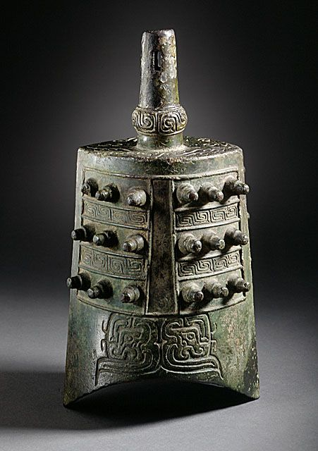 China Probably Shaanxi Province Bell Zhong With Dragons