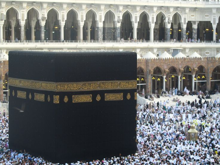 Of the Kaaba Door is dream for every pilgrim umrah in 2016 to touch during  Hajj 2016 London uk when Packages millions of Muslims gathers to worship Allah  at his house. People comes from all over the world.