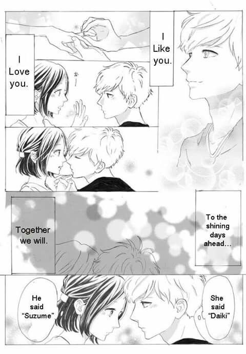 Mamura proposed to Suzume Hirunaka no Ryuusei (p.4)