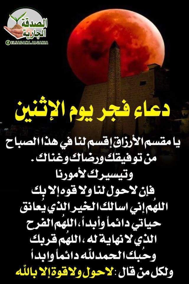 Pin By Bouaziz Monia On A Apprendre Movie Posters Quotes Food