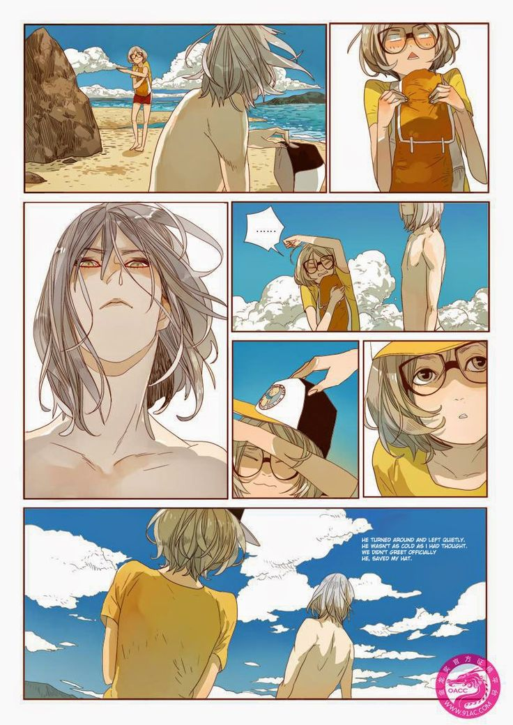 The Specific Heat Capacity of Love [Moss and Old Xian] - 07