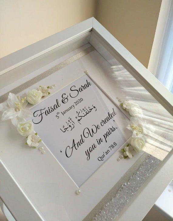 Personalised Wedding Frame Islamic Wedding Frame Muslim Etsy Personalized Wedding Frames Wedding Frame Gift Islamic Wedding