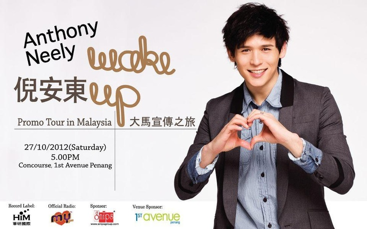 Anthony Neely 倪安東  27th Oct 2012, 5pm  1st Avenue Penang