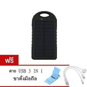 รีวิว สินค้า Akiko แบตสำรองโซลาร์เซลล์กันน้ำ Power Bank Solar cell + Waterproof ความจุ 30000 mAh (สีดำ) แถมฟรี สายUSB 3in1+พร้อมขาตั้งมือถือ ⛄ ราคาพิเศษ Akiko แบตสำรองโซลาร์เซลล์กันน้ำ Power Bank Solar cell   Waterproof ความจุ 30000 mAh (สีดำ) แถมฟรี สา รีบซื้อเลย | trackingAkiko แบตสำรองโซลาร์เซลล์กันน้ำ Power Bank Solar cell   Waterproof ความจุ 30000 mAh (สีดำ) แถมฟรี สายUSB 3in1 พร้อมขาตั้งมือถือ  แหล่งแนะนำ : http://product.animechat.us/iw8kr    คุณกำลังต้องการ Akiko…