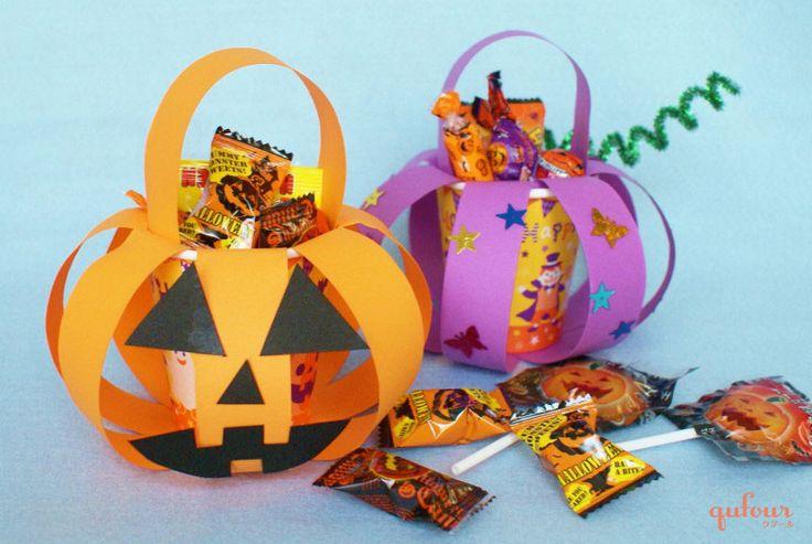 「トリック・オア・トリート」とお菓子をねだるハロウィンで、自分で作ったバッグにお菓子をもらえたら、子どもたちもワクワクですね。そこで今回は、子どもも作れる紙コップのハロウィンバッグの作り方を紹介します。作ったバッグへお菓子を入れて、ハロウィンパーティでプレゼントしても喜ばれますよ。