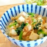小松菜と豆腐の卵とじ丼