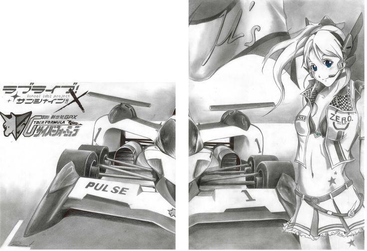 RaceQueen+Eri Ayase ver. WING0 with Asurada.jpg