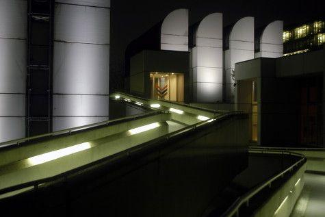 Bauhaus Archiv - Berlin