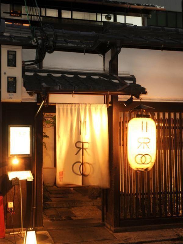 京町屋 restaurant IRO 京都・四条デートでおススメのお食事スポット<町屋フレンチ&納涼床> Plaholi[プラホリ] おでかけ情報まとめサイト
