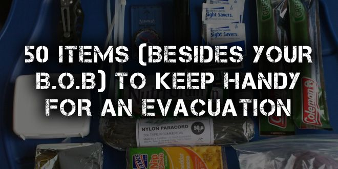 Your bug out bag can't hold everything you may want to take with you in an evacuation. It is filled with only the items you need for survival to get you and your family through at least 3 days, possibly a week. But do you know what other items you should have handy for an …