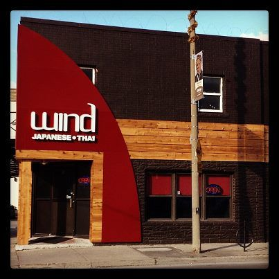 Wind Japanese + Thai, Downtown St. Catharines