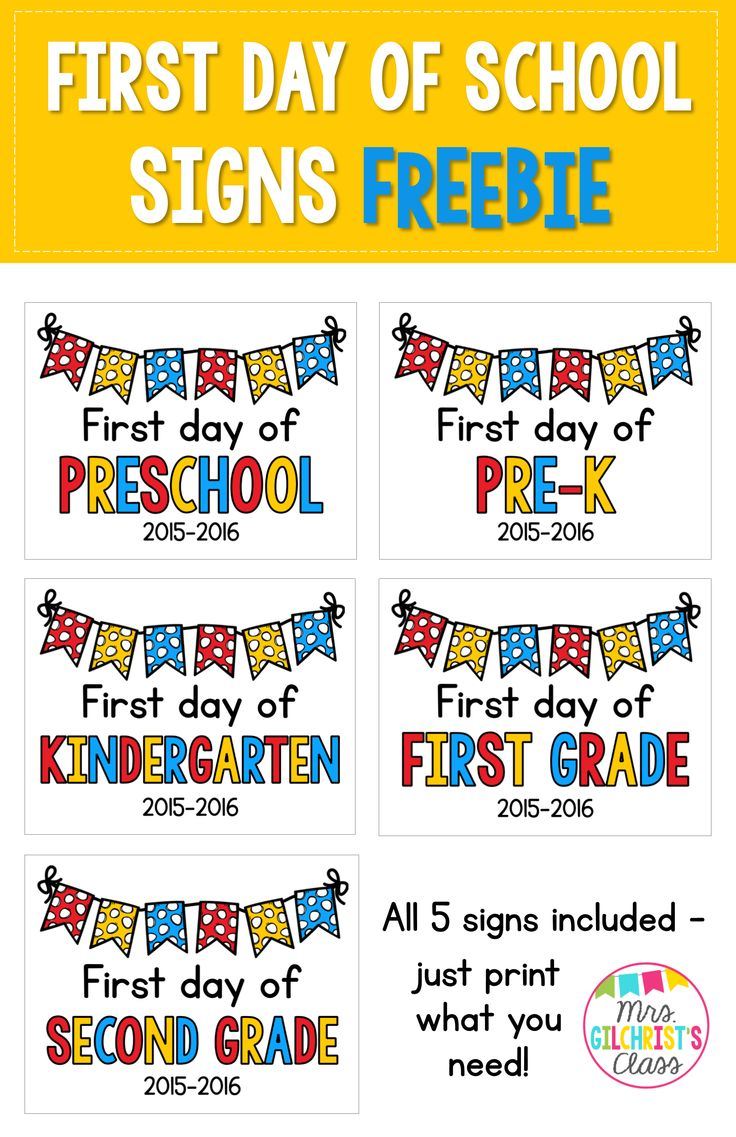 best ideas about kindergarten first day starting updated for the 2016 2017 school year i ve updated my first day of grade this year and have included preschool pre k kindergarten first grade