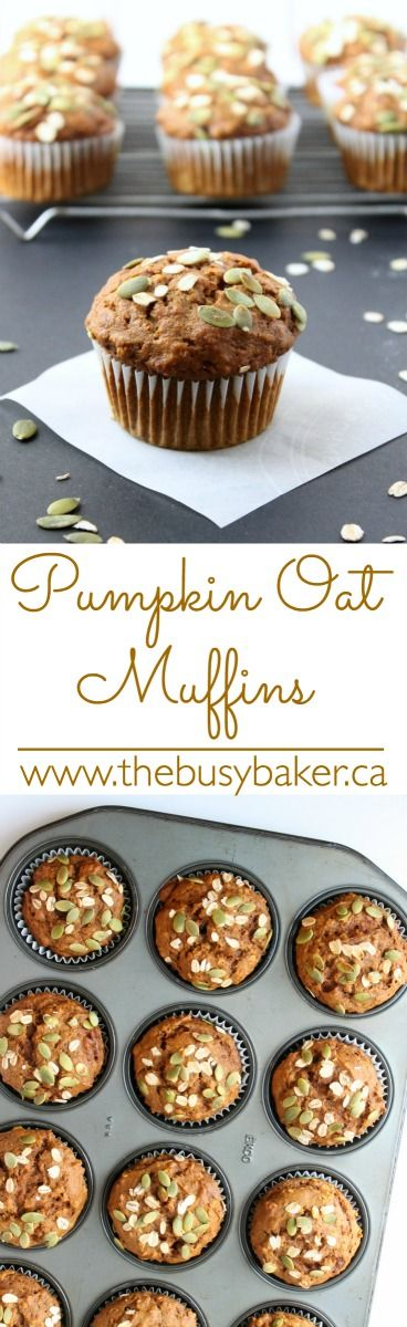 Delicious and nutritious pumpkin muffins made with applesauce, rolled oats, pumpkin seeds. Low in fat and sugar!
