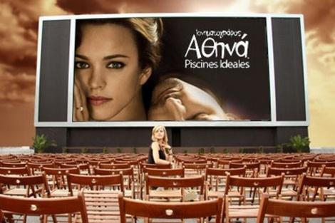 """-50% για θερινό κινηματογράφο  Η εμπειρία να παρακολουθείς μια ταινία κάτω από τα άστρα είναι μοναδική…  Ο θερινός κινηματογράφος """"Αθηνά piscines ideales"""", σας προσφέρει τη δυνατότητα να παρακολουθήσετε αγαπημένες ταινίες και πρωταγωνιστές στη μισή τιμή.  Επωφεληθείτε!"""