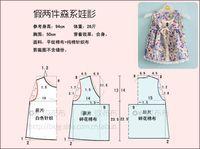 Сен Департамент поддельные два ребенка свитер <WBR> прилагается процессе принятия <WBR> пошив карту <WBR> BB-шоу