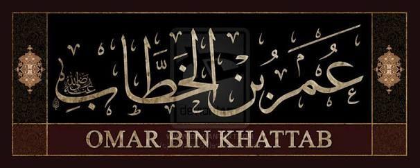 Kisah Sahabat Nabi : Kisah Umar bin Khattab Masuk Islam