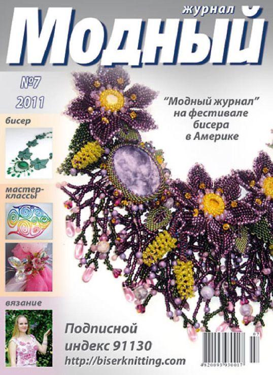 Gallery.ru / Фото #1 - 7-2011 - svmur51