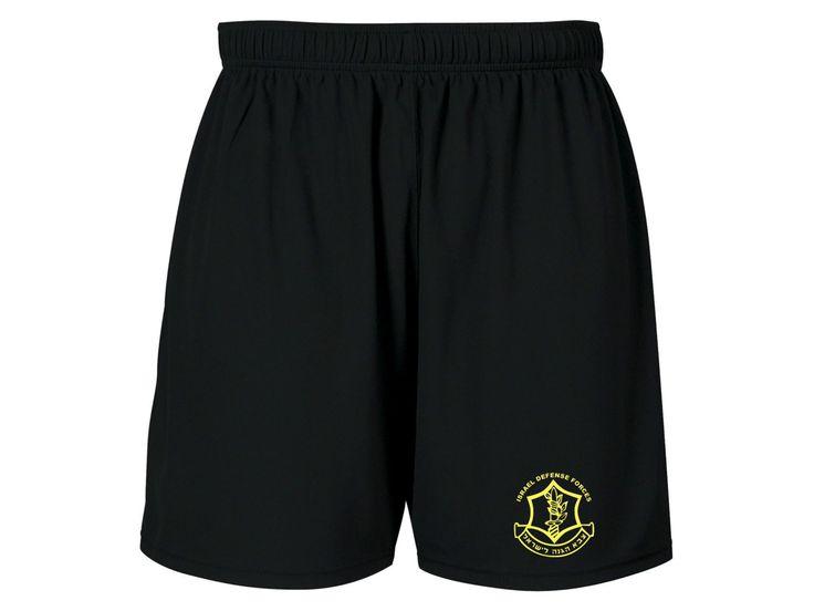 Israel/Jewish army Zahal emblem black sweat proof polyester workout shorts by mycooltshirt on Etsy