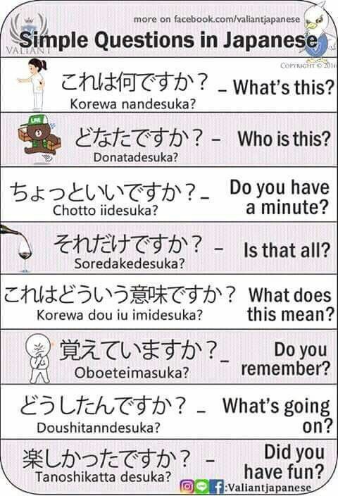 japanese words and phrases pdf