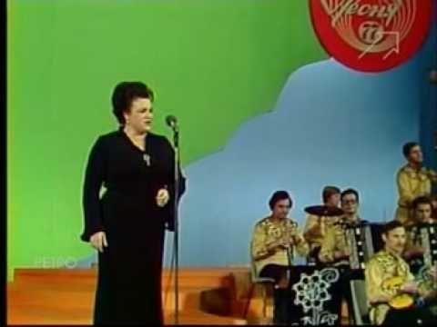 """Людмила Зыкина """"Помнят люди"""" Песня года - 1977"""
