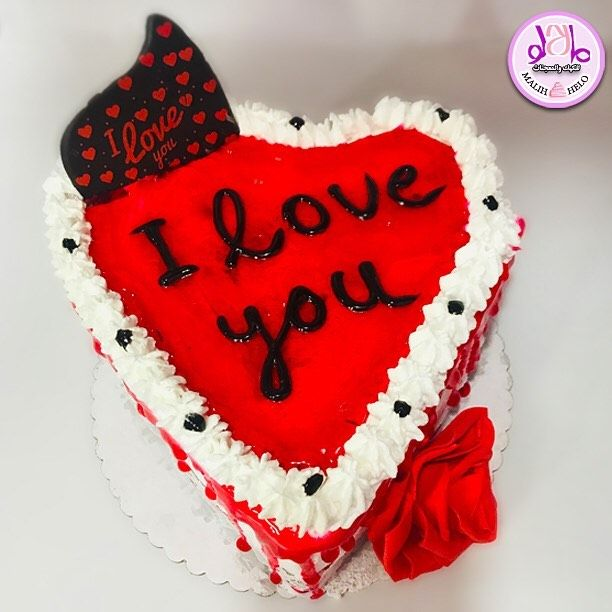 Pin By فاطمه عوض On حلوى Birthday Cake Desserts Cake