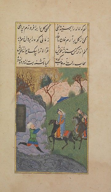 This manuscript is a copy of the tale of Khusrau and Shirin composed by the Persian poet Hatifi, and shows the importance of Persian literature in the Ottoman world. It contains seven paintings, executed in a distinctive style, related to western Iranian tradition from the Aq Quyunlu, but also borrowing elements from European sources