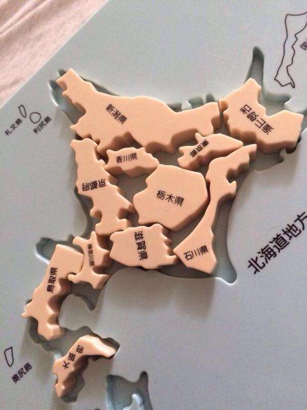北海道のデカさを思い知れ!新潟県も京都府もスポスポ収まる画像に驚き