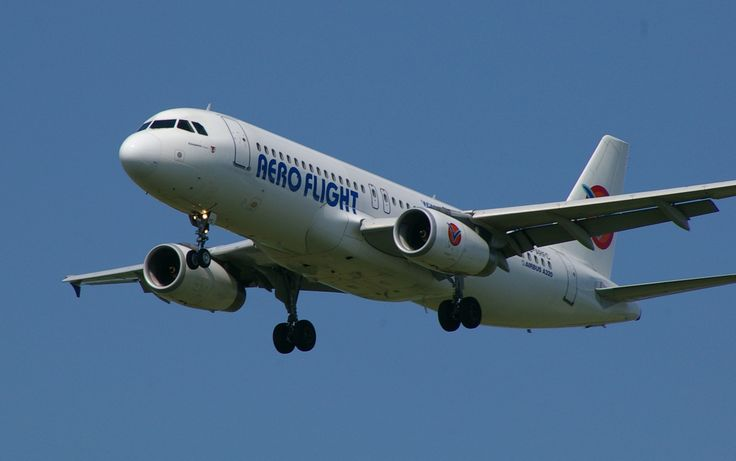 how you can get cheap airline tickets special if you plan for cheap ...