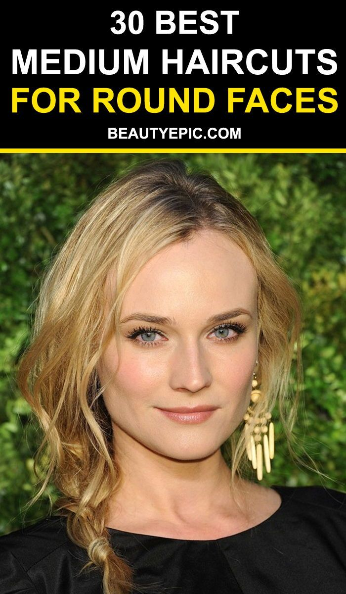 Beautiful Medium Hairstyles for Round Faces You Should Try