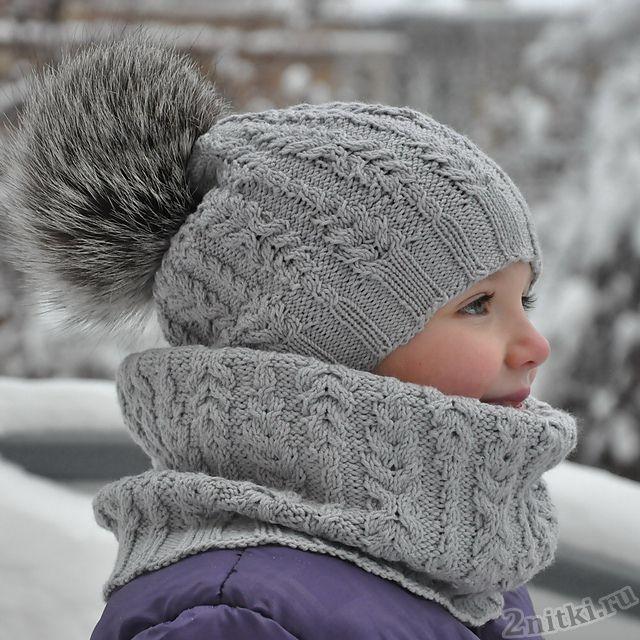 Комплект шапка и снуд одинаковым узором