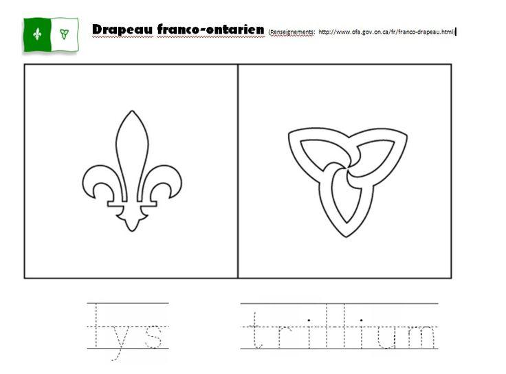 Drapeau franco-ontarien: colorier et tracer lettres (de l'auteur du blogue http://www.science4mykids.com).  Permission de partager et d'utiliser  :-)