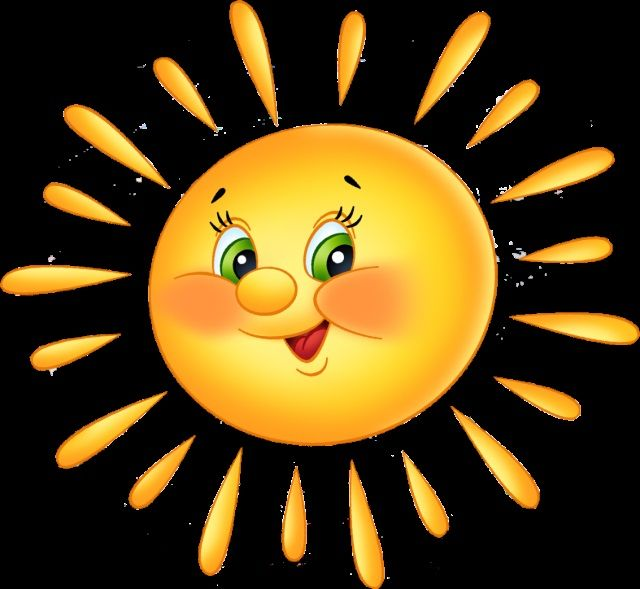 потом признавался большое солнышко картинки таким эффектом успешно