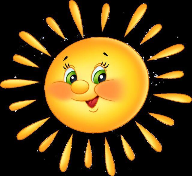 улыбка солнца картинка температуры количество осадков